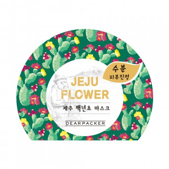 Jeju Prickly Pera Mask (cactus flower)